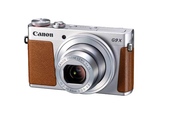 Canon Powershot G9X Mark II (Chrome)
